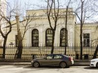 Khamovniki District,  , house 12. office building