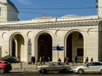 Khamovniki District,  . underground station