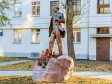 Москва, район Хамовники, Остоженка ул, памятник