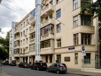 Khamovniki District,  , house 14/9СТР1. Apartment house