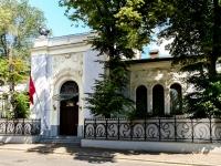 Khamovniki District,  , house 8 с.1. governing bodies
