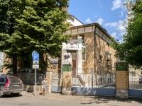Khamovniki District,  , house 10 с.1. office building