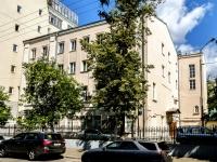 Khamovniki District,  , house 12. Apartment house