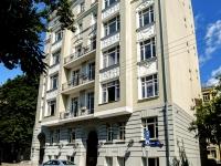 Khamovniki District,  , house 14 с.1. office building