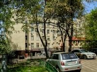 район Хамовники, набережная Саввинская, дом 25. офисное здание