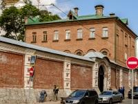 Khamovniki District,  , house 2 с.5. cathedral