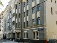 Khamovniki District,  , house 3 с.1. Apartment house