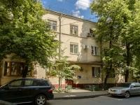 Khamovniki District,  , house 10. Apartment house
