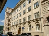 Khamovniki District,  , house 12А. office building