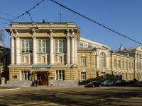 Khamovniki District,  , house 4 с.1. hospital