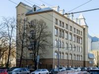 Khamovniki District,  , house 7. health center
