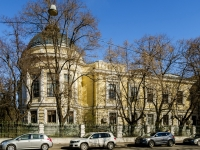 Khamovniki District,  , house 11. research institute