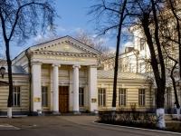 Khamovniki District,  , house 2 с.1. hospital