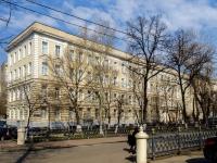 Khamovniki District,  , house 2 с.2. university