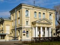 Khamovniki District,  , house 2 с.3. museum