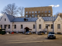 Khamovniki District,  , house 2 с.5. office building