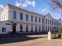 Khamovniki District,  , house 2 с.6. hospital
