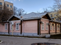 Khamovniki District,  , house 2 с.10. office building