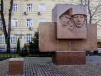 Khamovniki District,  . monument