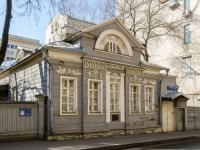 ,  , house 23. 博物馆