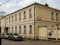 ,  , house 7. 博物馆
