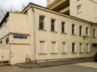 Khamovniki District,  , 房屋 9. 写字楼