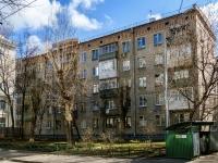 Khamovniki District,  , 房屋 18. 公寓楼