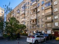 район Хамовники, Комсомольский пр-кт, дом 30
