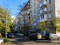 район Хамовники, Комсомольский пр-кт, дом 44