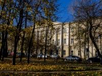 район Хамовники, Комсомольский пр-кт, дом 22