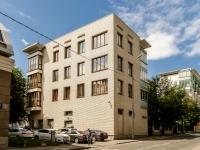 Khamovniki District,  , house 3. Apartment house