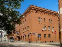 Khamovniki District,  , house 16 с.1. governing bodies
