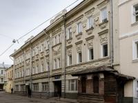 Khamovniki District,  , house 8/4 СТР 1. office building