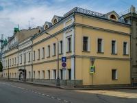 Khamovniki District,  , house 8/4 СТР 2. health center