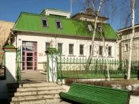 Хамовники район, улица Льва Толстого, дом 2/22СТР6. офисное здание