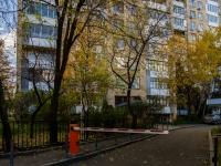 район Хамовники, Льва Толстого ул, дом 7