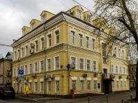 Хамовники район, улица Льва Толстого, дом 8. правоохранительные органы Прокуратура Центрального административного округа