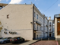 район Хамовники, Льва Толстого ул, дом 14
