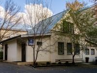 Хамовники район, улица Льва Толстого, дом 10 с.3. медицинский центр