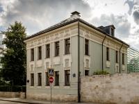Khamovniki District, alley Molochny, house 5. office building