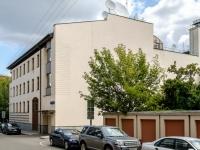 Khamovniki District, alley Molochny, house 11. Apartment house