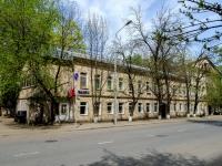 Хамовники район, улица Погодинская, дом 20/3СТР1. детский сад