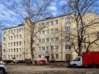 Хамовники район, улица Погодинская, дом 20 к.5. многоквартирный дом