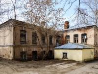 Хамовники район, улица Погодинская, дом 22 с.3. многоквартирный дом