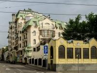 ,  , house 2. 公寓楼