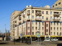 Khamovniki District,  , house 44/2. Apartment house