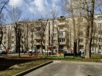 Khamovniki District,  , house 9 с.4. Apartment house