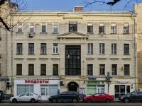 район Хамовники, улица Плющиха, дом 16 с.1. многоквартирный дом