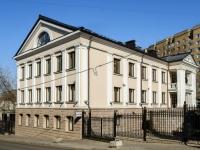 район Хамовники, Вражский 2-й переулок, дом 8. офисное здание