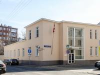 Khamovniki District,  , house 14. governing bodies
